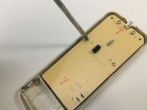 Telecomando universale climatizzatore wifi