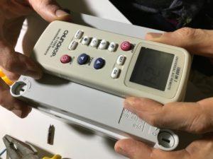 telecomando wifi condizionatore